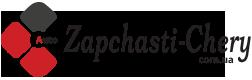Запчастини Чері Джагі Днепродзержинск - магазин пропонує купити для ремонту